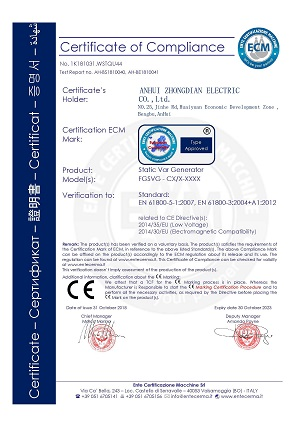 statece certificering